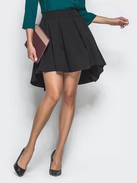 Чёрная юбка с бантовыми складками и удлиненной спинкой - 40056, фото 1 – интернет-магазин Dressa