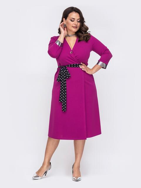Платье большого размера на запах розовое 49914, фото 1