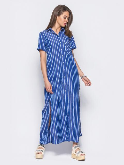Платье-рубашка с функциональными пуговицами и карманом синее - 11323, фото 2 – интернет-магазин Dressa