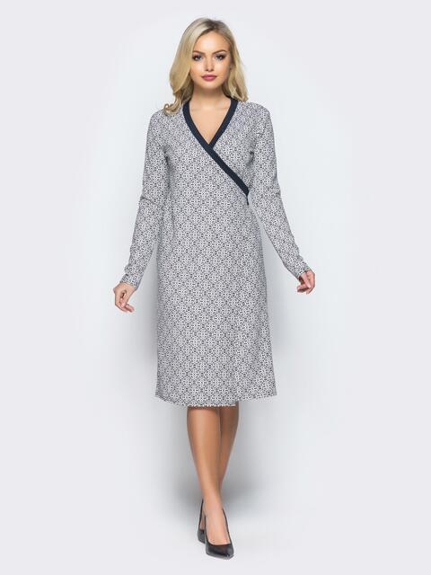 Платье с запахом и контрастным кантом по горловине светло-серое - 16241, фото 1 – интернет-магазин Dressa
