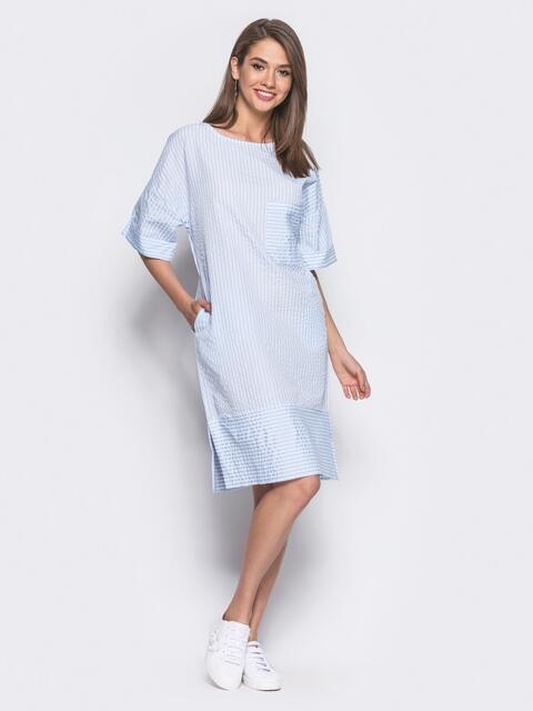 Платье в голубую полоску с карманами в боковых швах и на полочке - 11329, фото 2 – интернет-магазин Dressa