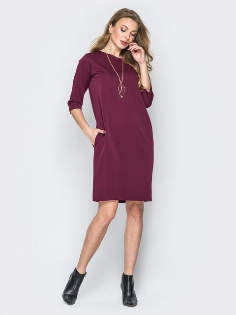 Бордовое платье свободного кроя с украшением в комплекте - 19543, фото 1 – интернет-магазин Dressa