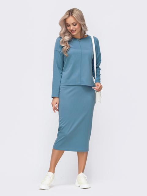 Голубой комплект из свитшота и облегающей юбки 51193, фото 1