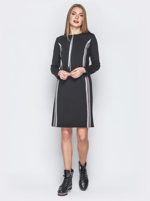 Платье черного цвета с серебристой тесьмой - 18840, фото 1 – интернет-магазин Dressa