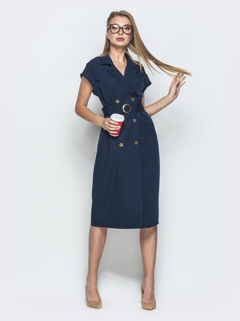 Платье-пиджак тёмно-синего цвета с поясом - 40005, фото 1 – интернет-магазин Dressa
