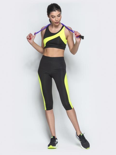 Комплект для фитнеса из топа и бридж с желтыми вставками - 38780, фото 1 – интернет-магазин Dressa