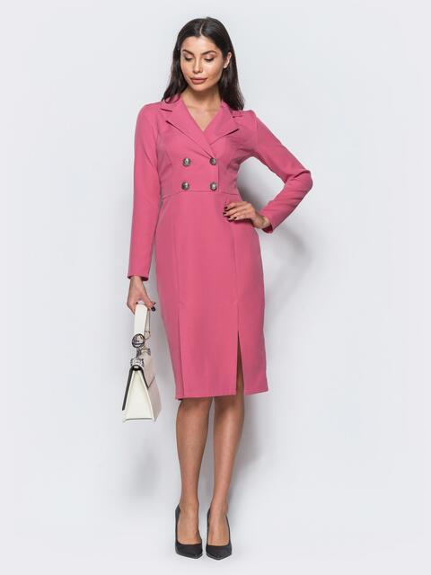 Платье-пиджак розового цвета с потайной молнией на спинке - 17585, фото 1 – интернет-магазин Dressa