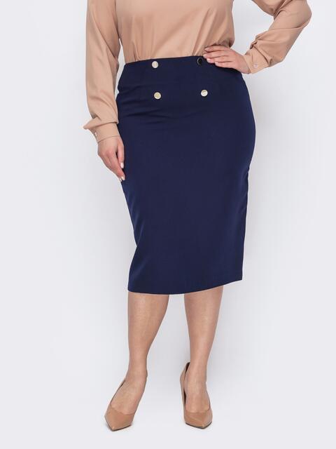 Темно-синяя юбка-карандаш батал с декоративными пуговицами 53617, фото 1
