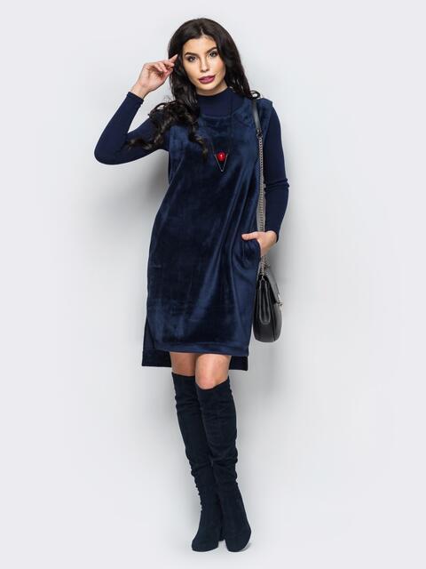 Меховое платье с удлиненной спинкой и карманами на полочке - 16254, фото 1 – интернет-магазин Dressa