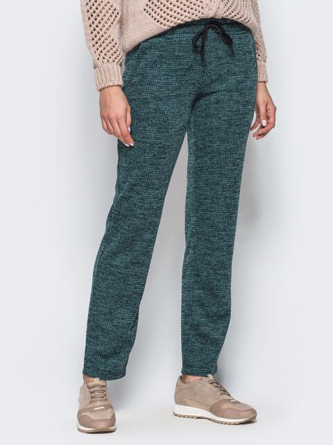Меланжево-зеленые брюки с поясом на резинке 16589, фото 1