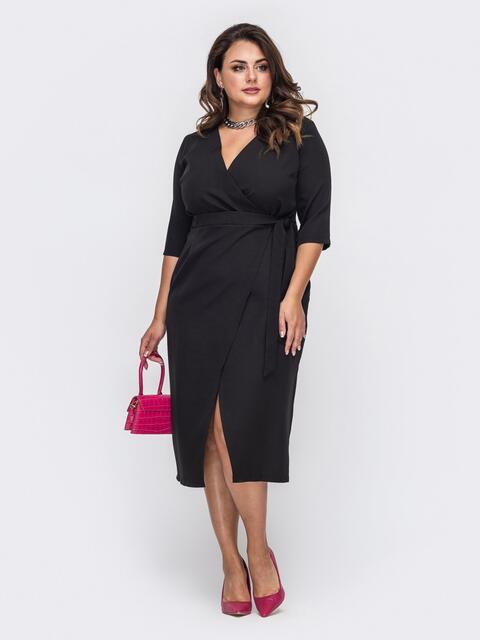 Платье большого размера на запах чёрное 50999, фото 1