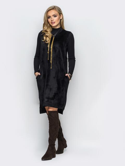 Платье черного цвета из меха без рукавов - 17707, фото 1 – интернет-магазин Dressa