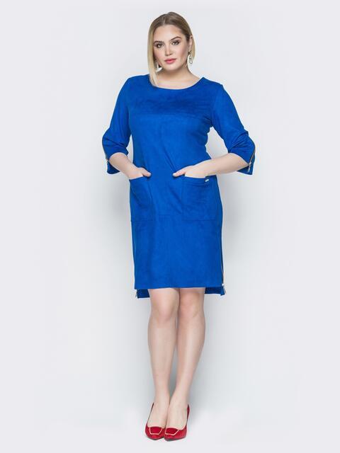 Синее платье из замши с накладными карманами и молниями - 20365, фото 1 – интернет-магазин Dressa