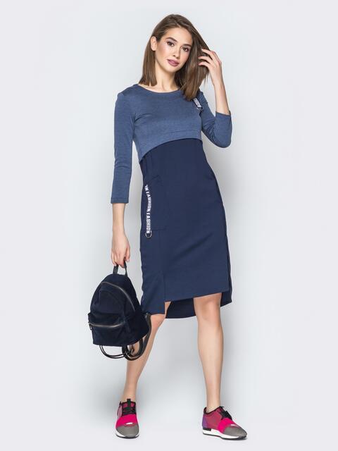 Синее платье с репсовой лентой и карманами - 19716, фото 1 – интернет-магазин Dressa