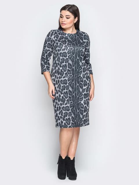 Ангоровое платье с леопардовым принтом серое - 18368, фото 1 – интернет-магазин Dressa