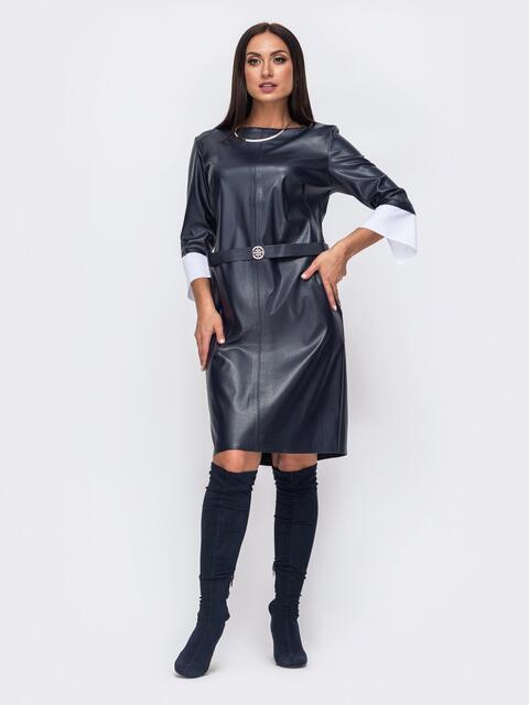 Платье батал из эко-кожи с контрастными манжетами тёмно-синее 51527, фото 1