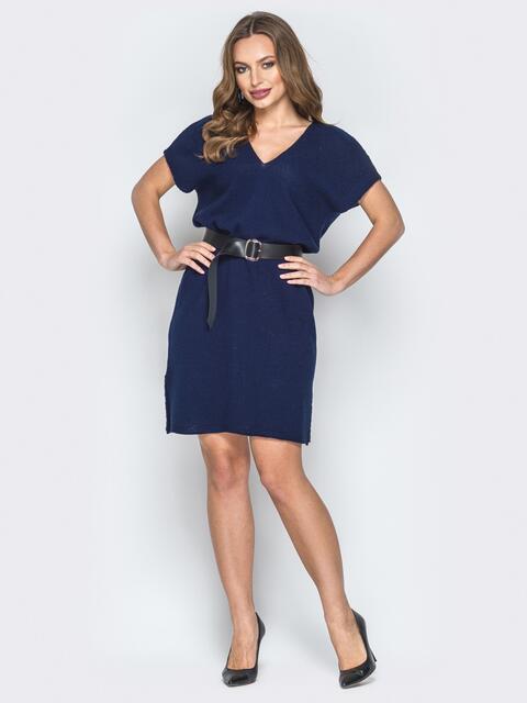 Тёмно-синее платье с V-вырезом и кожаным поясом - 19840, фото 1 – интернет-магазин Dressa