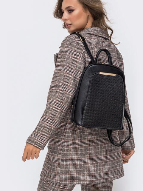 Чёрный рюкзак из искусственной кожи - 41768, фото 1 – интернет-магазин Dressa