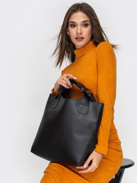 Сумка-тоут чёрного цвета с косметичкой - 41770, фото 1 – интернет-магазин Dressa