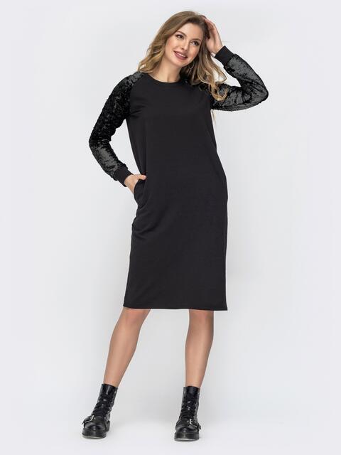 Чёрное платье с рукавом реглан из пайеток - 45001, фото 1 – интернет-магазин Dressa