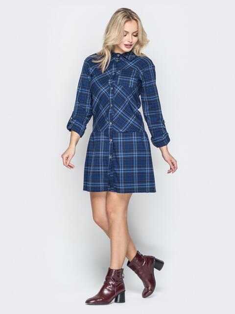 Платье-рубашка в клетку с карманами синее - 19639, фото 1 – интернет-магазин Dressa