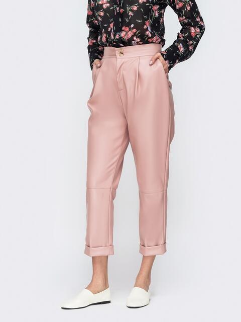 Розовые брюки из эко-кожи с высокой посадкой 44737, фото 1