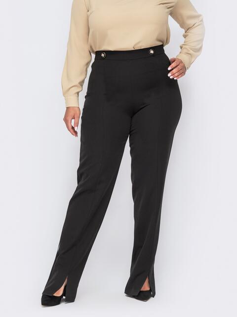 Черные брюки большого размера с высокой посадкой и разрезами 53620, фото 1