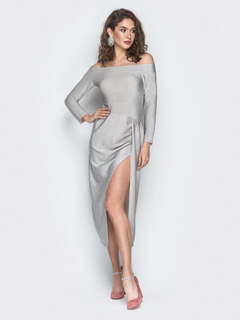 Платье из люрекса с драпировкой и ложным запахом серое - 18591, фото 1 – интернет-магазин Dressa