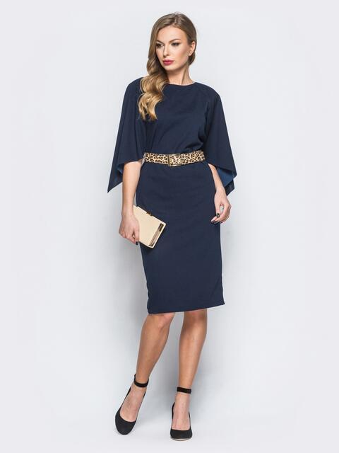 Платье тёмно-синего цвета с леопардовым поясом в комплекте - 17943, фото 1 – интернет-магазин Dressa