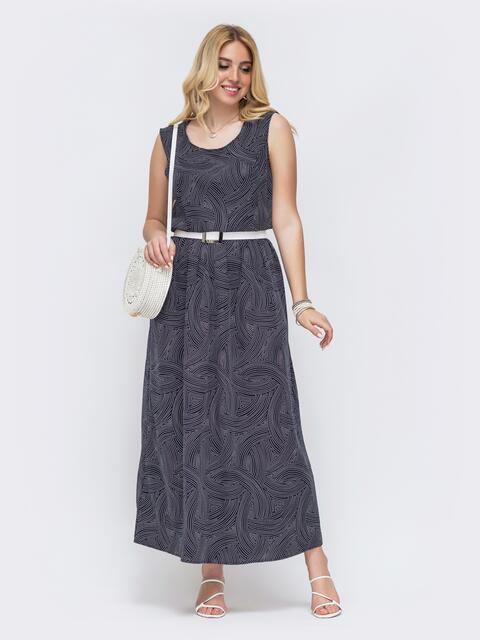 Расклешенное платье-макси большого размера с принтом черное 49215, фото 1