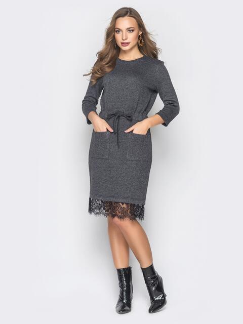 Серое платье с кружевом по низу и кулиской - 18850, фото 1 – интернет-магазин Dressa