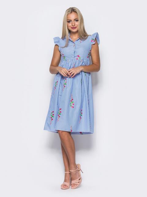 Платье-рубашка с рюшей на пройме и воланом голубое - 11653, фото 1 – интернет-магазин Dressa