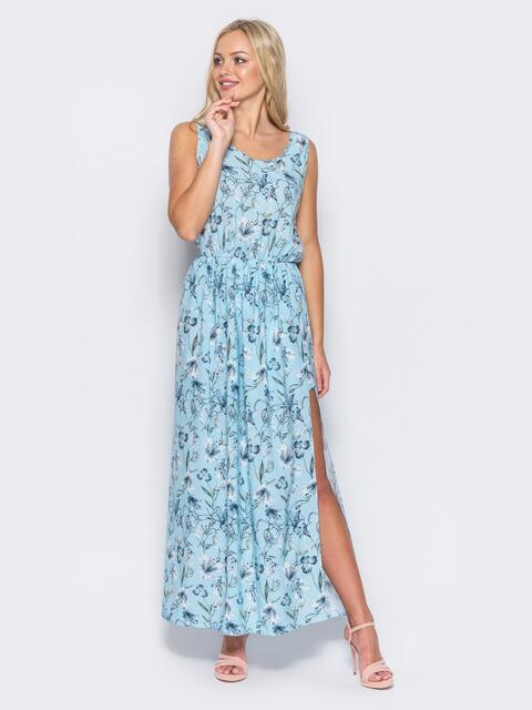 Платье в пол с двойным низом голубое - 11645, фото 1 – интернет-магазин Dressa