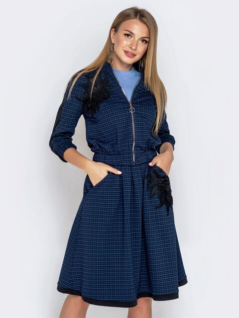 Синий комплект в клетку из бомера и юбки-полусолнце - 40153, фото 1 – интернет-магазин Dressa