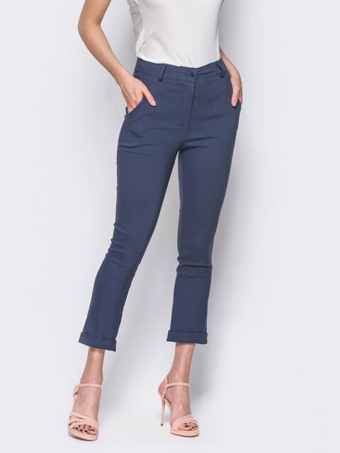 Тёмно-синие брюки со шлевками на поясе 10351, фото 1