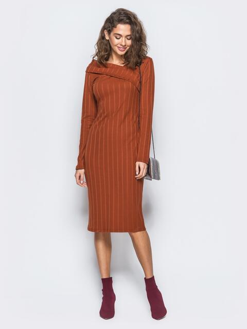 Платье-гольф терракотового цвета с открытым плечом - 17412, фото 1 – интернет-магазин Dressa
