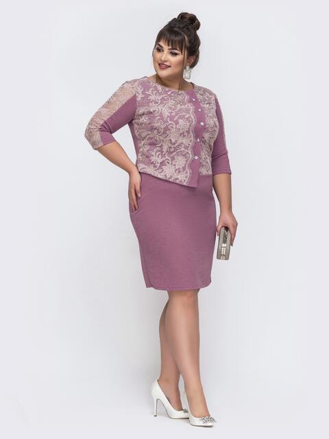 Розовое платье с люрексом и ажурным кружевом по верху 43253, фото 1
