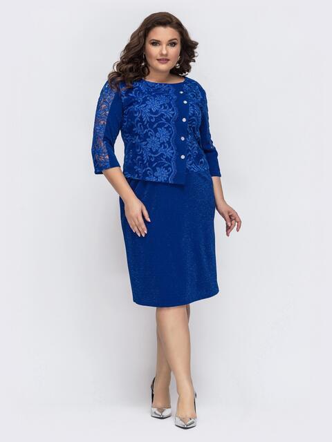 Синее платье с люрексом и ажурным кружевом по верху 43254, фото 1