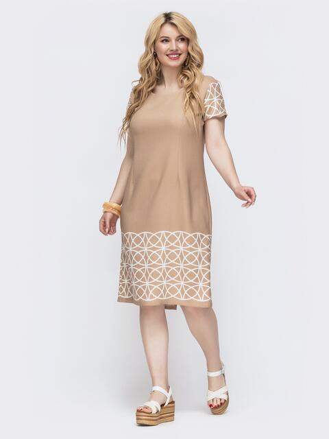 Бежевое платье батал с принтом по низу 46437, фото 1