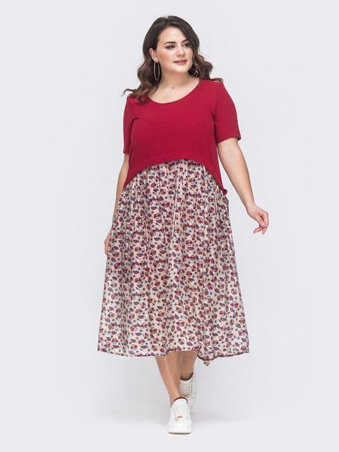 Комбинированное платье батал с принтом красное 46440, фото 1