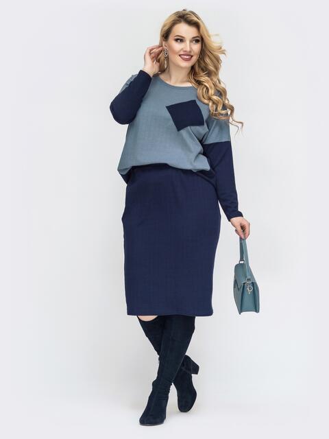 Комплект большого размера с юбкой-футляр синий 44483, фото 1