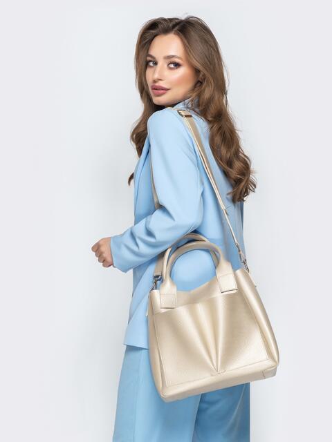 Кремовая сумка-тоут с двумя внешними карманами - 20578, фото 1 – интернет-магазин Dressa
