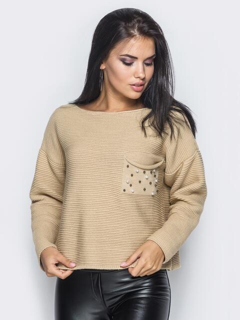 Бежевый свитер свободного кроя с жемчугом на кармане - 15984, фото 1 – интернет-магазин Dressa