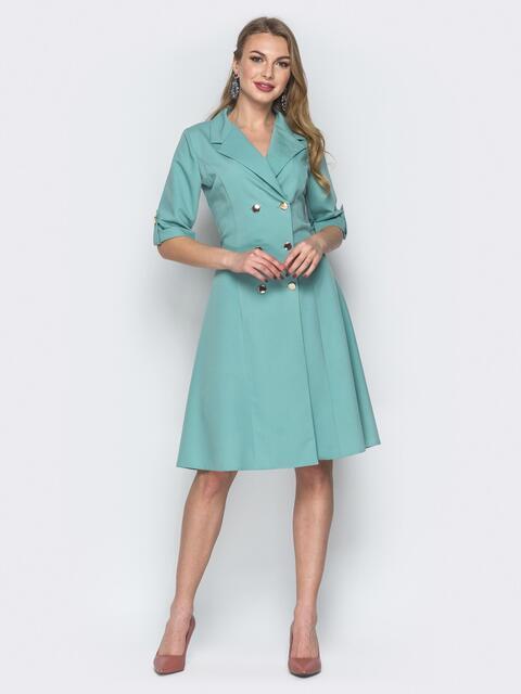 Бирюзовое платье-пиджак с рукавом 3/4 - 19603, фото 1 – интернет-магазин Dressa