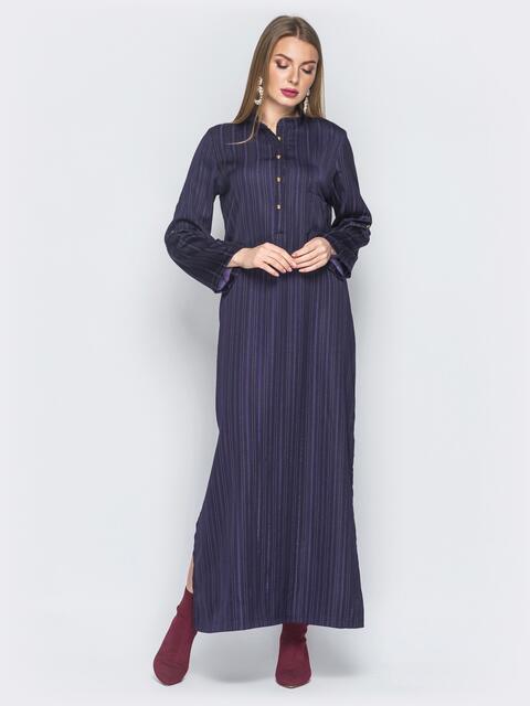 Фиолетовое платье-макси со шлёвками на рукавах - 18733, фото 1 – интернет-магазин Dressa