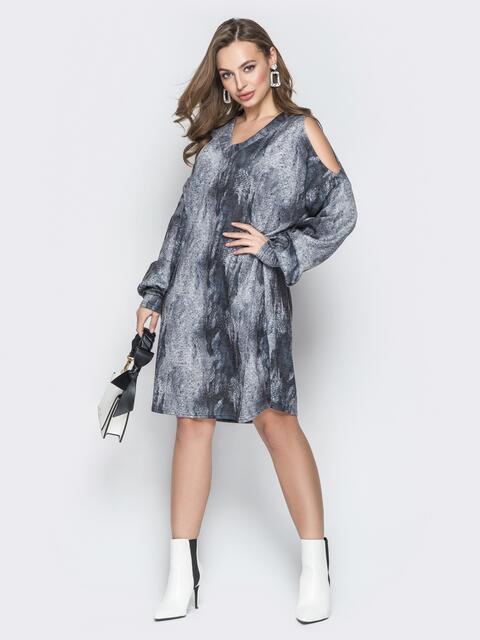 Платье oversize с змеиным принтом и открытыми плечами - 20167, фото 1 – интернет-магазин Dressa