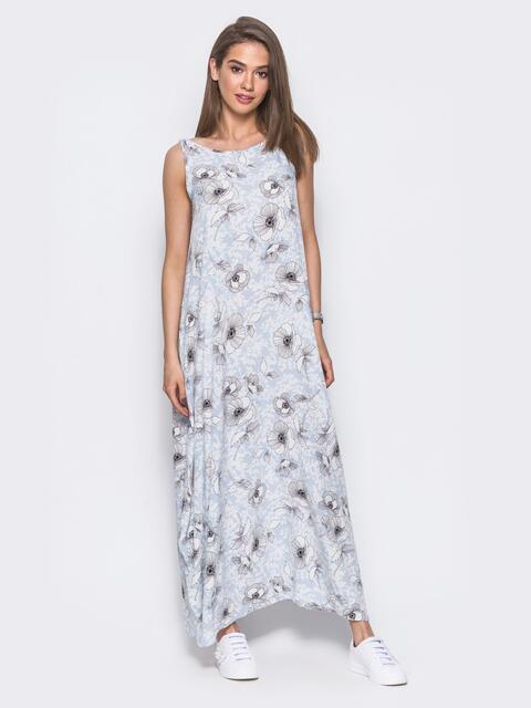 Платье в пол с нежным цветочным принтом голубое - 11656, фото 1 – интернет-магазин Dressa