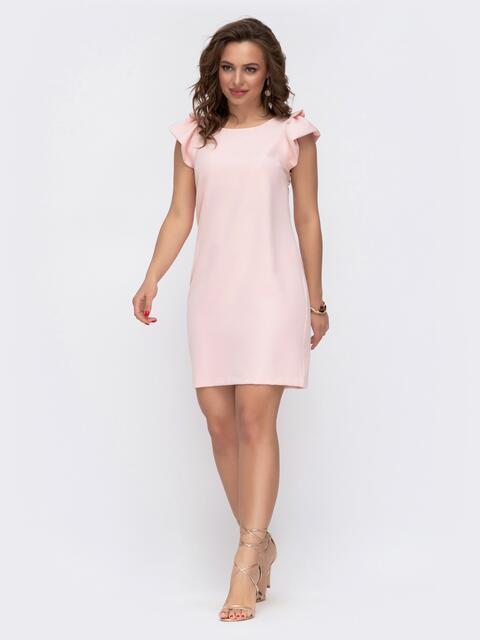 Пудровое платье приталенного кроя с V-вырезом по спинке - 46653, фото 1 – интернет-магазин Dressa