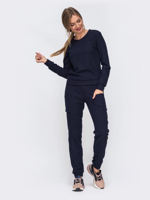 Темно-синий комплект из брюк и свитшота  50796, фото 1