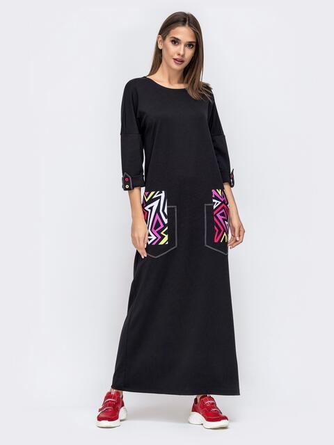 Чёрное платье-макси с геометрическим принтом на карманах 41611, фото 1